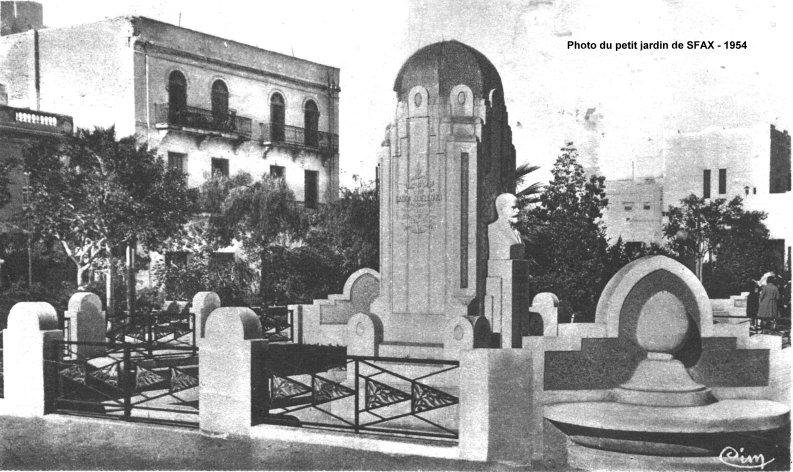 Petit jardin de Sfax 1954.jpg