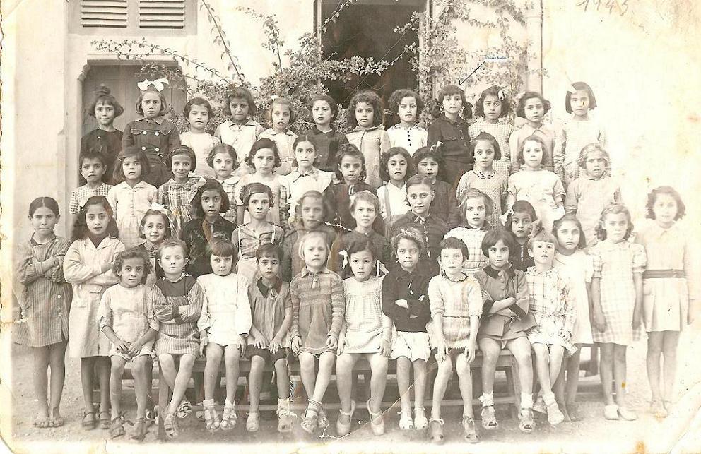 Hammam Lif 1943 classe 10ieme_Small.jpg