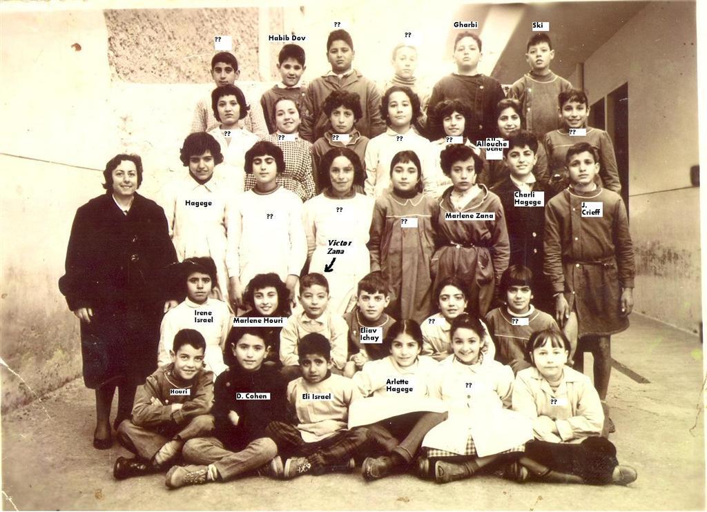 Ecole Alliance de Sousse 2 1959-1960 (Large).JPG