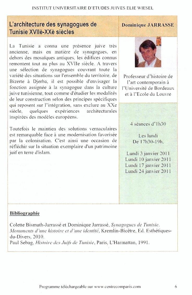 liste des bureaux d etudes en tunisie 28 images a mahdia les 8 et 9 d 233 cembre quot. Black Bedroom Furniture Sets. Home Design Ideas