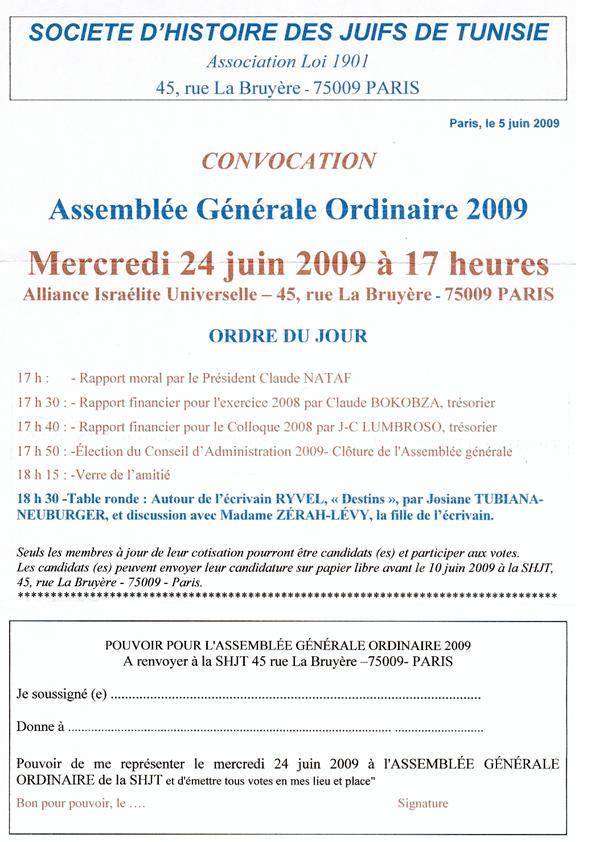 SHJT-AG-240609-PP.jpg