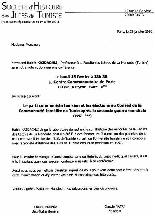 SHJT-Conf-Parti communiste-150210-PP.jpg
