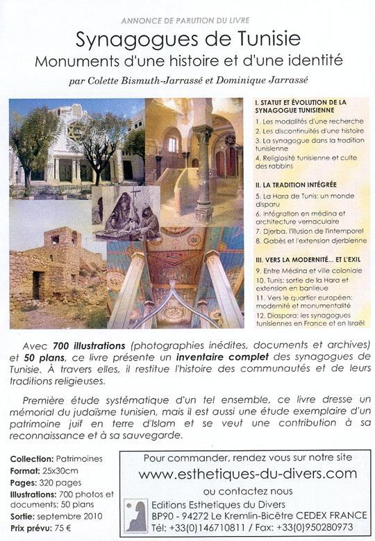 forums harissa les juifs de tunisie adra commentaires synagogues de tunisie par