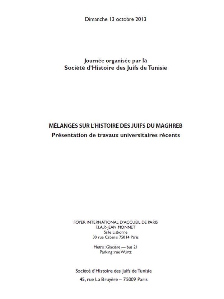 SHJT-JOURNEE des chercheurs-131013-1.jpg