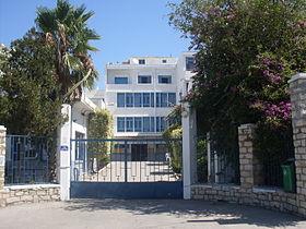 Lycée_Pierre_Mendès_France.jpg