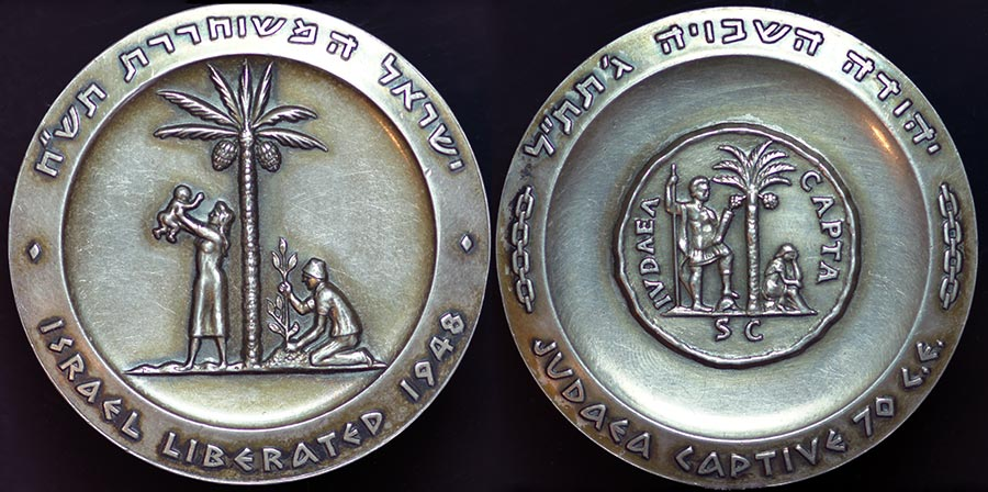 Israel-Liberation-Medal-Judea Liberata-1962.jpg