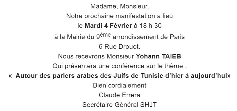 Conference Yohann TAIEB-040220.JPG